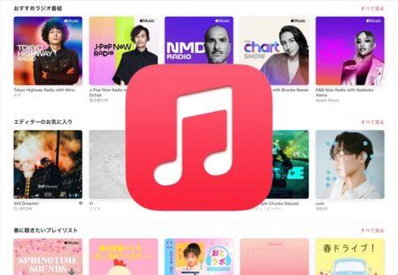 Apple、数週間後にAirPods 3とApple MusicのHi-Fiストリーミングの新プランを発表か