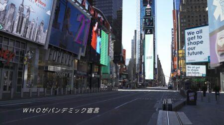 Apple Japan、Apple TV+の「その年、地球が変わった – 予告編」を公開