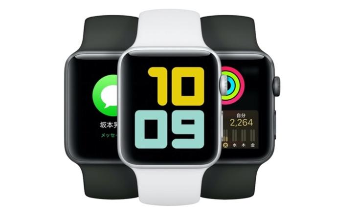 iOS 14.6、Apple Watch Series 3ユーザーにアップデート前にデバイスの復元を促す