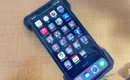 iPhoneの緊急警報を完全に無効にすることなく、迷惑なほど大きな警報音を消す方法