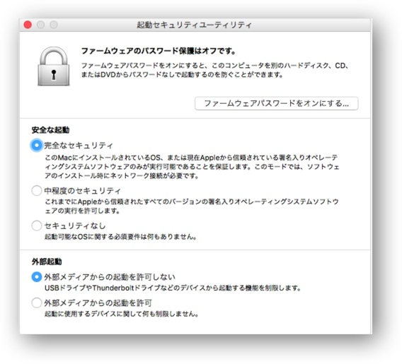 Mac Activation lock 00003