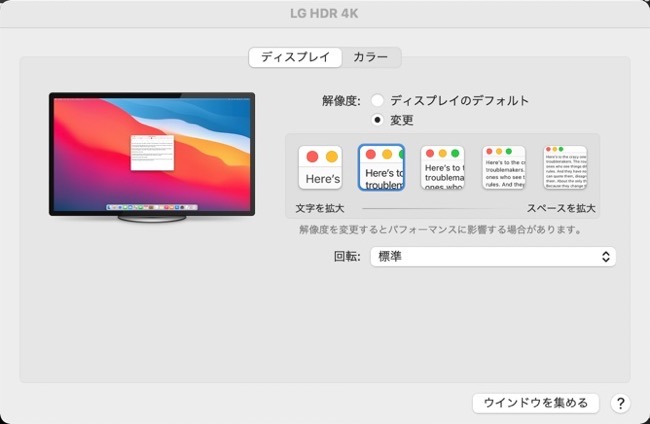 Refresh Rate on Mac 00005
