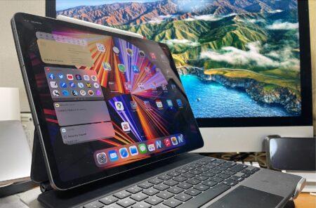 【レビュー】ハード的には理想に近づいた! 12.9インチ M1 iPad Pro 2021