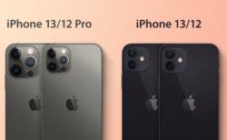 iPhone 13モデルはやや厚くなり、カメラの出っ張りも大きくなる