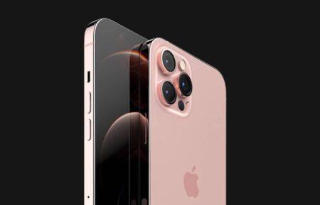 AppleのサプライヤーTSMC、iPhone 13 向けバイオチップ「A 15」の生産を開始
