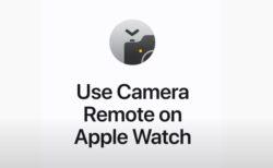 Apple Support、AppleWatchでCameraRemoteを使用する方法のハウツービデオを公開