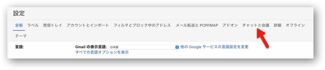 Google Workspace 00003