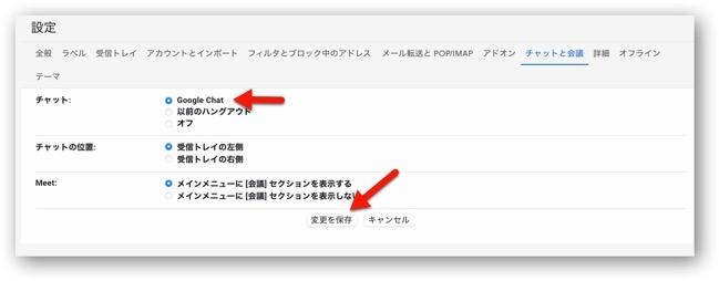 Google Workspace 00004