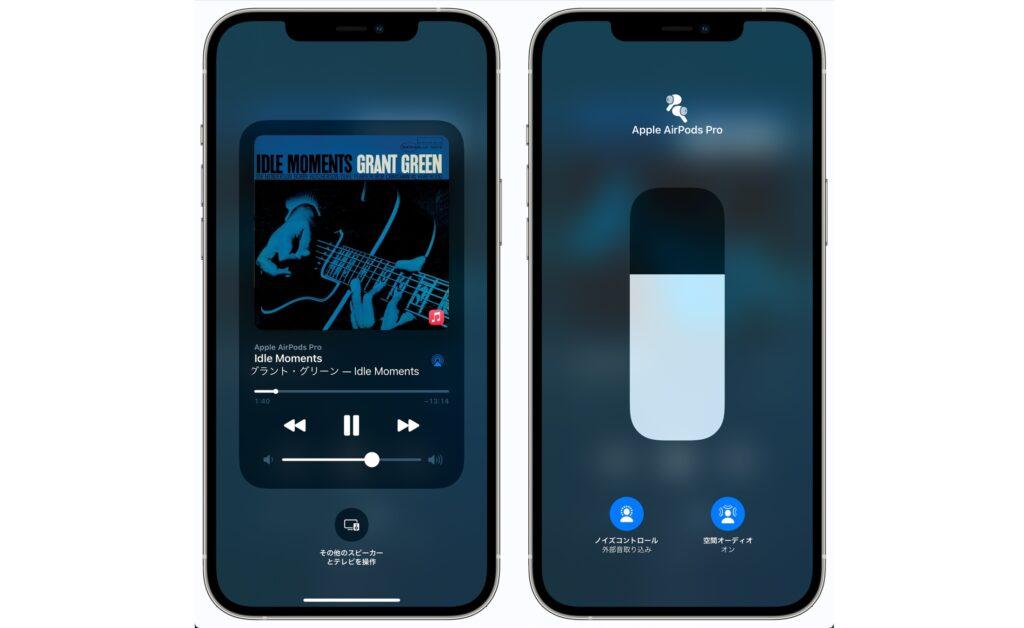 Apple MusicでDolby Atmos 空間オーディオを有効にし、検索し再生する方法