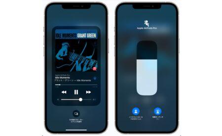 iOS 15とmacOS Montereyが「Spatialize Stereo」オプションで非ドルビーコンテンツの空間オーディオをシミュレート