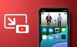 YouTube、iOSのピクチャー・イン・ピクチャーがすべてのプレミアムユーザーとすべての米国ユーザーに提供されると述べる