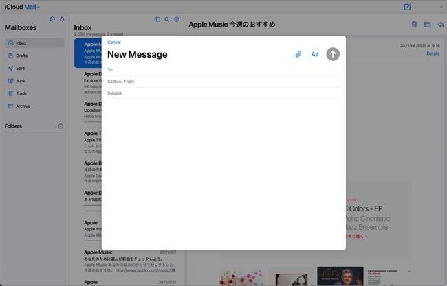 ICloud beta Mail 00002