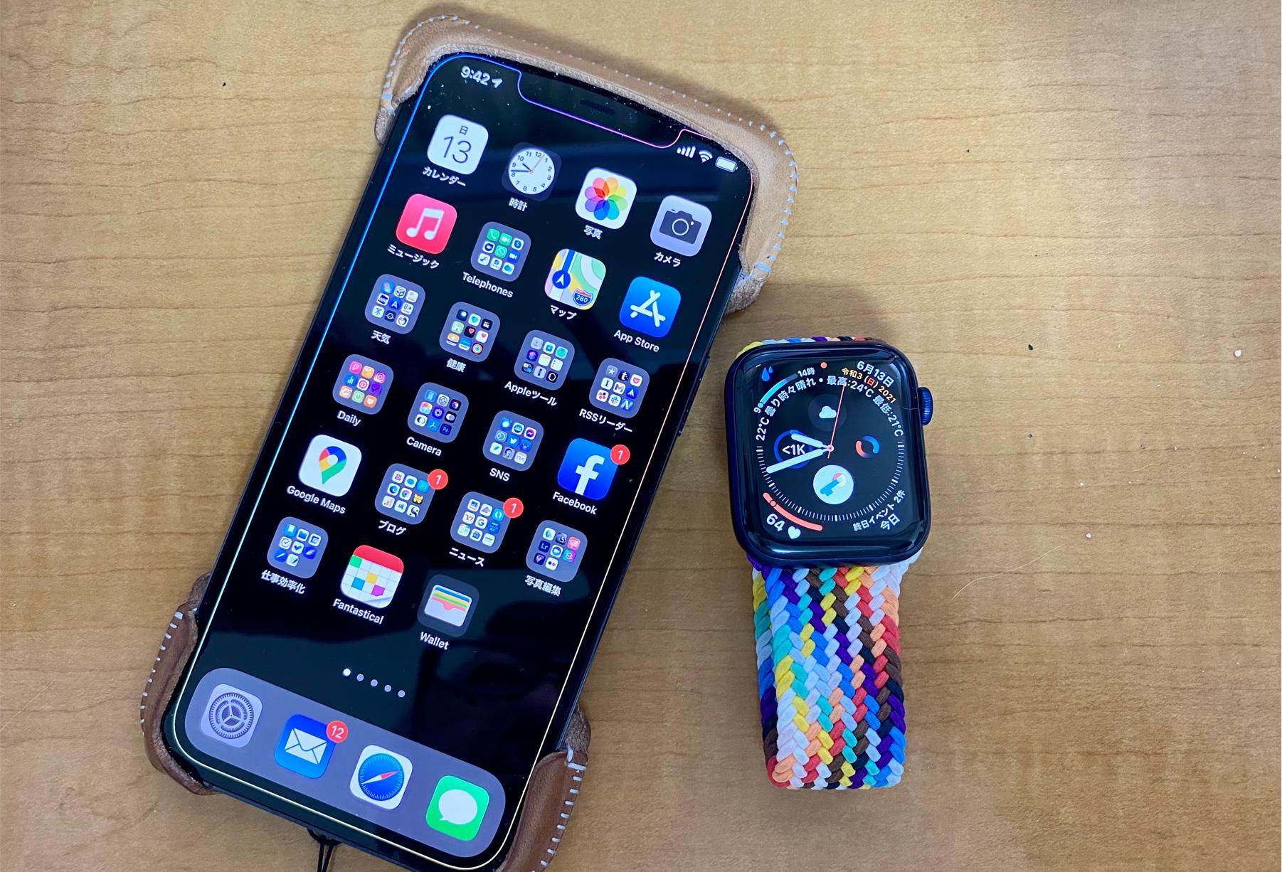 watchOS 8では、iPhoneを置きわすれると、Apple Watchが警告を発する