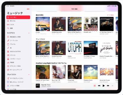 Apple Music、ハイレゾロスレスは1曲145MB必要、データ量の節約やプレイリストのトリックなど5つの裏技