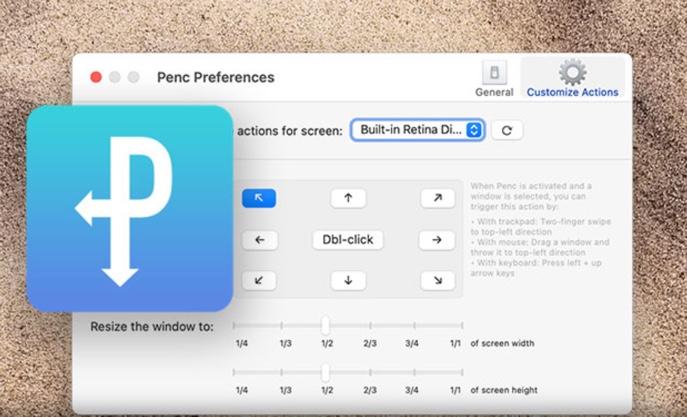 【Mac】トラックパッド用に最適化されたフリーウィンドウマネージャ「Penc」がリリース