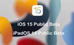 Apple、Betaソフトウェアプログラムのメンバに「iOS 15 Public beta 3」「iPadOS 15 Public beta 3」をリリース