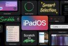 Apple、最初のAirPods Proファームウェアbeta for developersをリリース、インストール方法は