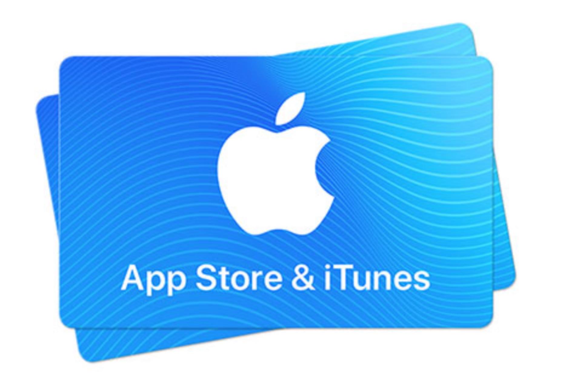 コンビニ各社、App Store & iTunes ギフトカード バリアブルで10%分のボーナスがもれなくもらえるキャンペーン実施中(〜2021年8月15日)
