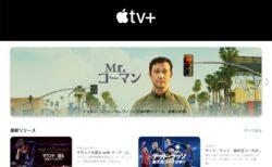 「Apple TV」アプリで映画を購入またはレンタルで、音声再生がない場合がある