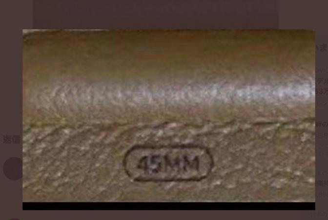 リリースされていないApple Watchのサイズ45ミリの未発表の写真が公開される