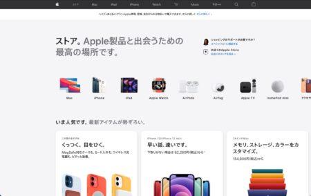 Apple、デザインを一新したオンラインストア「ストア 」を公開