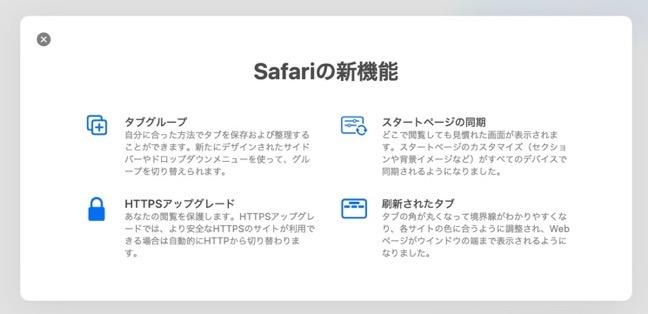 Safari 15 002