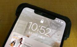 iOS 15では、Face IDのなりすまし防止機能などの脆弱性が改善