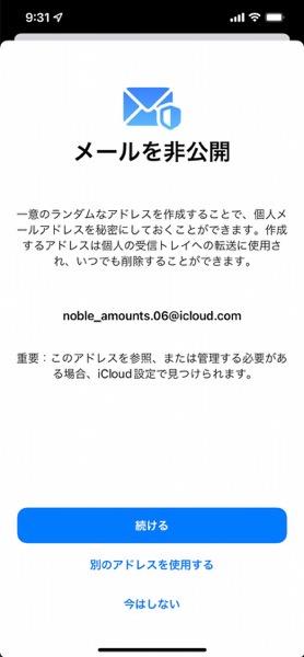 IOS 15 Setting New 005b