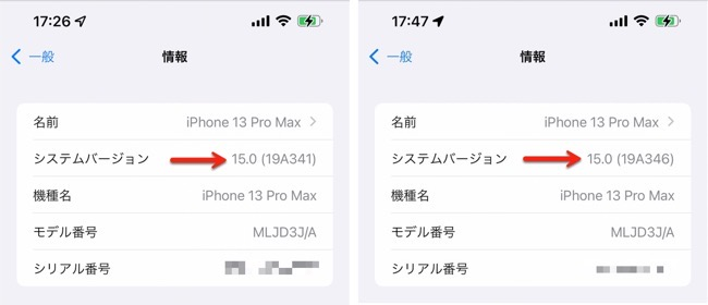 IPhone 13 only iOS 15 002