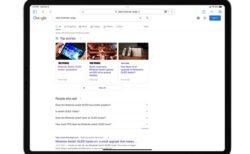 Google、iOS 15デバイスでSafariでのAMP検索結果を無効にするバグ
