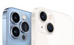 Apple、iPhone 13のチップの注文を大幅に増やし、旧型iPhoneの注文を大幅に減らす