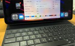 iPadOS 15のマルチタスク用グローバルキーボードショートカット