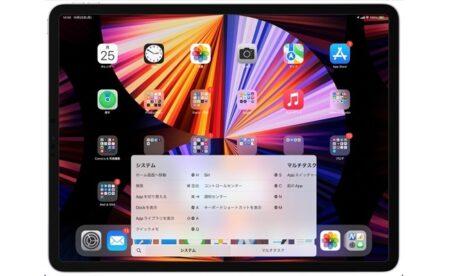 iPadOS 15、地球儀キーを利用した新しいキーボードショートカット