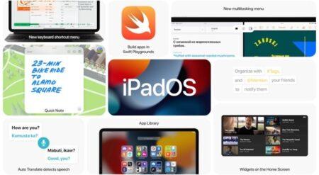 Apple、SharePlayなど新機能の追加およびバグ修正も含まれる「iPadOS 15.1」正式版をリリース